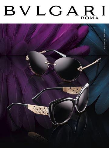 Bulgari occhiali da sole e da vista ferrara